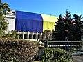 Bucuresti, Romania. PALATUL VICTORIA. (Sediul Guvernului Romaniei) 1. Dec. 2015 (exterior 4) (B-II-m-A-19877).jpg
