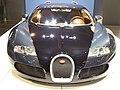 Bugatti veyron at European Motor Show Brussels 2018 003.jpg