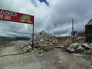 Bum La Pass - Image: Bumla Pass