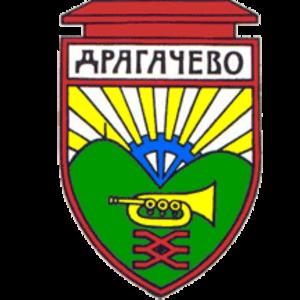 Lučani - Image: COA Lucani