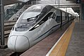 CRH380D in Guangzhou North Station.jpg