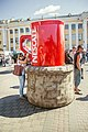 Cafecito (8738350509).jpg