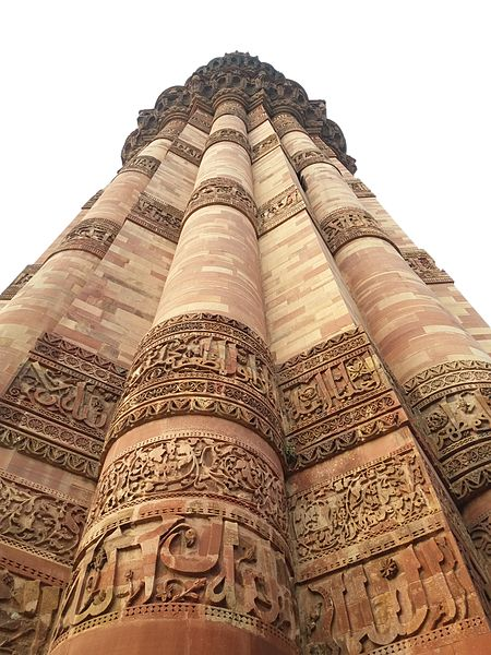 Calligraphy on Qutub Minar