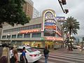 Canal Street, New Orleans Central Business District, May 2017 04.jpg