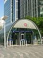 Canary Wharf Underground Station - geograph.org.uk - 796308.jpg