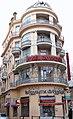 Cannes - Hôtel Cavendish 11 boulevard Carnot.JPG