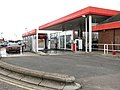 Car wash and filling station by the Thickthorn Interchange - geograph.org.uk - 1744443.jpg