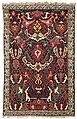 Carpet Bijov 1850.jpg
