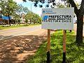 Cartel Oasis (Misiones, Argentina) - Prefectura Naval Argentina - Prefectura Oasis.JPG