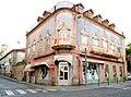 Castelo Branco (P), 2011. (5940232662).jpg