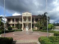 Catanauan, Quezon Town Hall.JPG