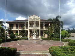 Catanauan, Quezon Town Hall.JPG