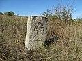 Cemetery in Kosharka 13.jpg