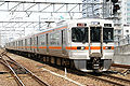 Central Japan Railway - Series 313-5000 - 01.JPG