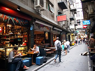 "Coffeehouse - Centre Place, Melbourne. Australia is considered the birthplace of the ""flat white""."