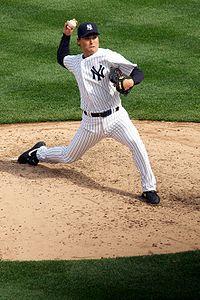 Chan Ho Park Yankees.jpg