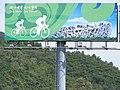 Changping, Beijing, China - panoramio (260).jpg