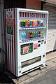 Cheerio Soft drink vending machine.jpg