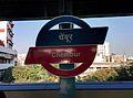 Chembur monorail stationboard.jpg