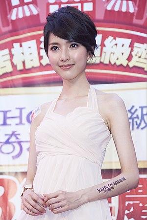 Andrea Chen - Image: Chen Kuangyi