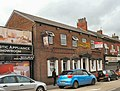 Cheshire Cheese for Sale - geograph.org.uk - 1459481.jpg