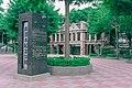 Chiang Wei Shui Memorial Park.jpg