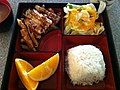 Chicken Bento Box @ SushiOne (5370736938).jpg