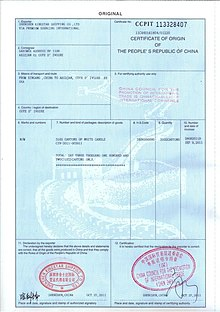 picture relating to Printable Nafta Form identify Certification of origin - Wikipedia
