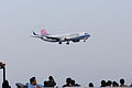 China Airlines, CI136, Boeing 737-809, B-18617, Arrived from Taichung, Kansai Airport (17188005335).jpg