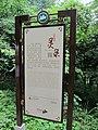 China IMG 2901 (29504288331).jpg