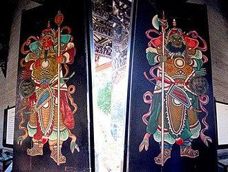 Qin Shubao - Portraits of Qin Shubao (left) and Yuchi Gong as door gods
