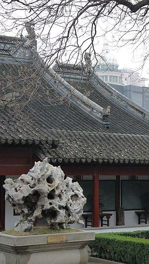 Chinese scholar's rocks - Gongshi (Scholar's rock) in Wenmiao temple, Shanghai