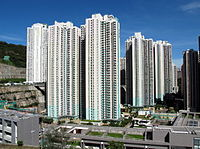 Choi Ying Estate 2011.jpg