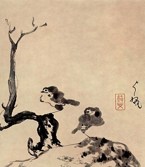 bf5071bc62 Malarstwo chińskie – Wikipedia