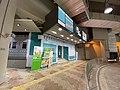 Chun Yeung Estate Market Entrance 2021.jpg