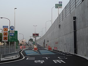 Chuo-Expressway-Fuchu-smart Interchange entrance 20150731.jpg