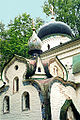 Church of Abramtsevo.jpg