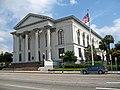 City Hall-Thalian Hall (Wilmington, NC).JPG