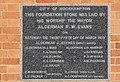 City Hall foundation stone Rockhampton.jpg