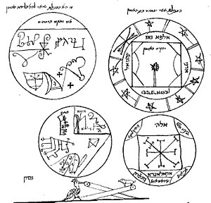 Key of Solomon - a group of pentacles from the Hebrew manuscript (BL Oriental 14759, fol. 35a)