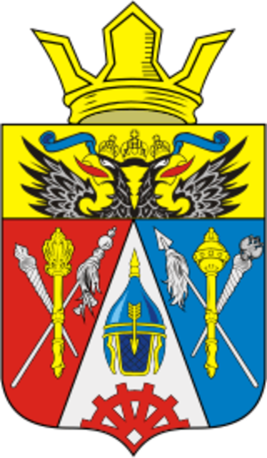 Aksaysky District - Image: Coat of Arms of Aksai rayon (Rostov oblast)