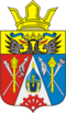 Coat of Arms of Aksai rayon (Rostov oblast).png