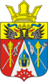 Coat of arms of Aksaysky District