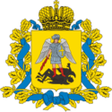 Coat of Arms of Arkhangelsk oblast (2003).png