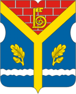 Coat of Arms of Beskudnikovskoe (municipality in Moscow).png