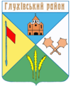 Coat of arms of Hlukhivskyi Raion