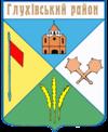 Huy hiệu của Huyện Hlukhiv