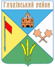 Coat of Arms of Hlukhiv Raion.png