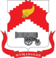 Coat of Arms of Meshchansky (municipality in Moscow).png