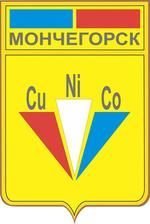 Советский герб Мончегорска